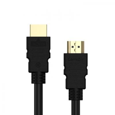 GAMESIR H1 HDMI线